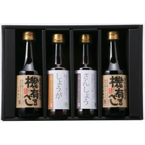 【調味料 ギフト】 有機醤油と有機ドレッシングのセット(しょうが、さんしょう)[Y4-GJ] 【gift】【お得なセット!沖縄・離島・北海道送料別途800 shizenkizuna-store