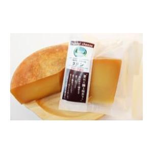 和製グリュイエール コタン120g〈ハードチーズ〉【沖縄・離島は注文は受け付けておりません】【産直品の為、同梱・代引き不可】【北海道 チーズ】【ほっかいどう|shizenkizuna-store