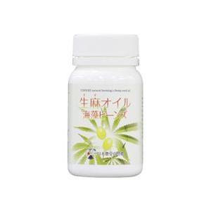 生麻オイル 海藻ビーンズ90粒 shizenkizuna-store
