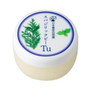 スパジリック ビーTu(大)45g ナチュラルコスメ 【乾燥肌用】|shizenkizuna-store