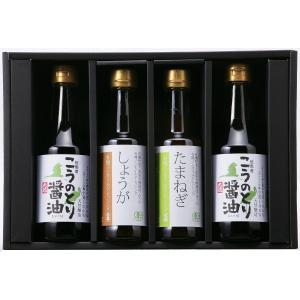 【調味料 ギフト】 こうのとり醤油と有機ドレッシングのセット(しょうが、たまねぎ)[K4-G0]【gift】 shizenkizuna-store