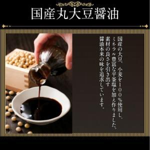 国産大豆・小麦使用!丸大豆醤油500ml|shizenkizuna-store
