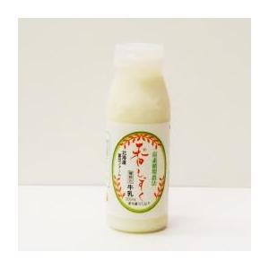 炭素循環農法 香しずく 200ml【沖縄・離島発送不可】【代引き不可】【北海道産の乳製品のみ複数ご注文の場合、クール便送料はご注文時1個毎個別でプラス計|shizenkizuna-store