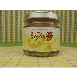ミルクの夢 生キャラメルジャム80g【香料、着色料、保存料無添加!】【牛乳、生クリーム、グラニュー糖、はちみつ のみで作られています。】【北海道産地直|shizenkizuna-store