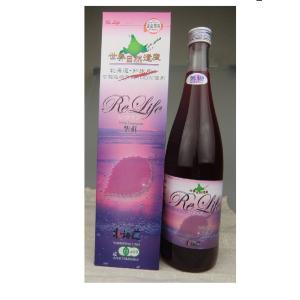 紫蘇ジュース無糖希釈用720ml瓶 shizenkizuna-store