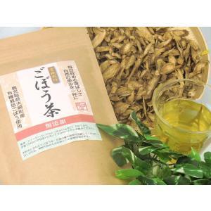 無添加ごぼう茶70g【美容と健康に!ダイエットに】【有機栽培ごぼう使用】【メール便】|shizenkizuna-store