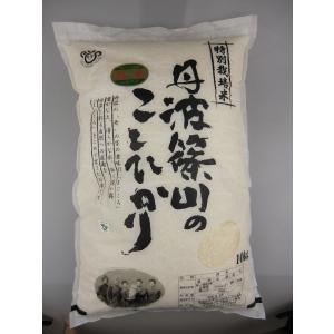 こしひかり玄米 10kg 【お待たせしました!29年度産新米!】 特別栽培米!丹波篠山エコファーマー農薬不使用の特別栽培米  【沖縄・離島については、|shizenkizuna-store