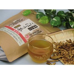 無添加玄米入りごぼう茶70g【美容と健康に!ダイエットに】【有機栽培ごぼ|shizenkizuna-store