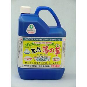 北海道積丹半島・天然湯の華2L×6本入/積丹半島余市産 湯の華【北海道地区では販売いたしません】 shizenkizuna-store