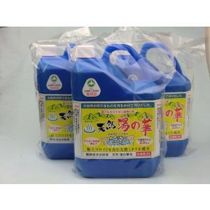 【北海道へは販売不可】北海道積丹半島・天然湯の華2L×3本/積丹半島余市産 湯の華【沖縄・離島は送料別途800円かかります】|shizenkizuna-store