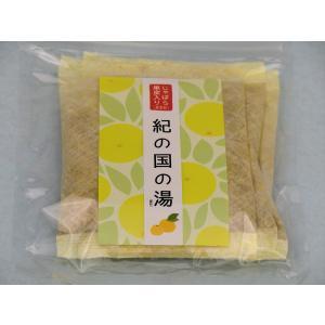紀の国の湯30g×3袋入・30個入り・炭酸なし(90日分) shizenkizuna-store