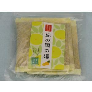 紀の国の湯30g×3袋入・30個/炭酸なし(90日分) shizenkizuna-store