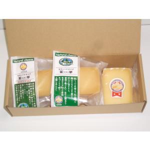 「リンテッドゴーダ・チーズ3品セット」 shizenkizuna-store