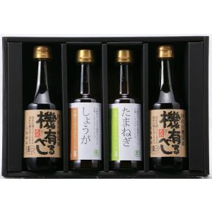 有機醤油と有機ドレッシングのセット(しょうが、たまねぎ)|shizenkizuna-store