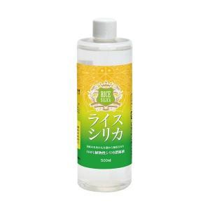 植物性ケイ素濃縮液 ライスシリカ 500ml shizenkizuna-store
