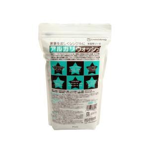 洗濯用洗剤 アルカリウォッシュ 1kg セスキ炭酸ソーダ|shizenkizuna-store