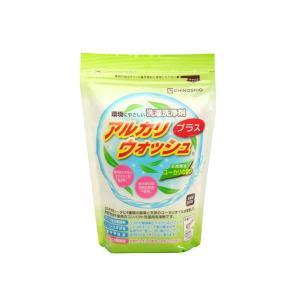 洗濯用洗剤 アルカリウォッシュプラス(洗濯用洗浄剤) 500g|shizenkizuna-store