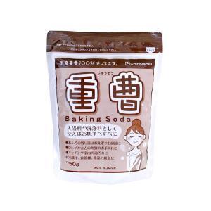 国産重曹100% 750g|shizenkizuna-store