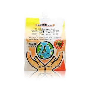 台所用液体せっけん 1.9L|shizenkizuna-store