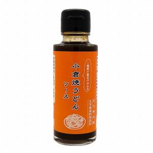 小倉焼きうどんソース 100ml|shizenkizuna-store