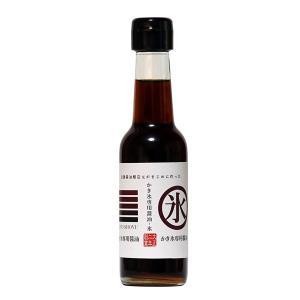 かき氷専用醤油 150ml|shizenkizuna-store