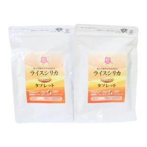 植物性ケイ素サプリメント ライスシリカプレミアムタブレット 180粒 shizenkizuna-store