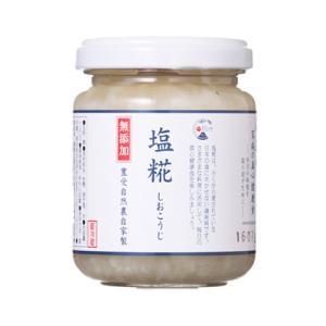 塩糀 130g shizenkizuna-store