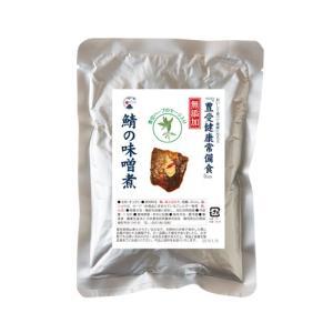 鯖の味噌煮 一切れ|shizenkizuna-store