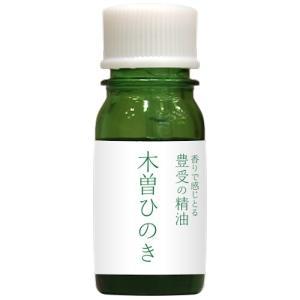 豊受 木曽ひのき精油 5ml|shizenkizuna-store