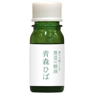 青森ひば精油 5ml|shizenkizuna-store