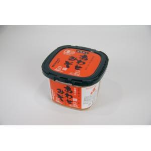 有機みそ あわせみそ600g|shizenkizuna-store