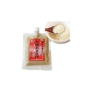 有機白米甘酒〔砂糖を使わない 麹から作った白米甘酒〕250g×6個入 shizenkizuna-store