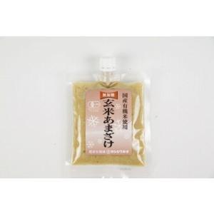 自然栽培の有機玄米甘酒(すりタイプ)250g×24個セット マルカワみそ shizenkizuna-store