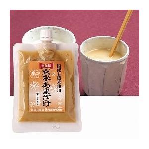 国産有機米使用 玄米あまざけ すりタイプ 250gx2 shizenkizuna-store