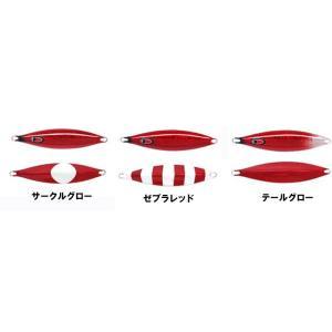 シーフロアコントロール ガーキー(グロー)   220g|shizenmankituya