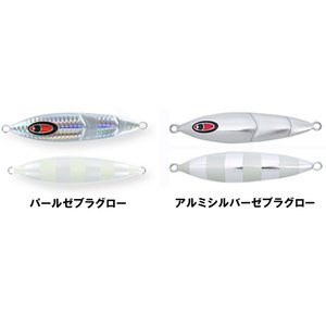 シーフロアコントロール クランキー(グロー) 260g|shizenmankituya