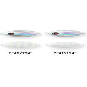 シーフロアコントロール スパンキー(グロー) 210g|shizenmankituya