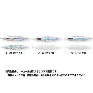 シーフロアコントロール スパンキー(グロー) 240g|shizenmankituya