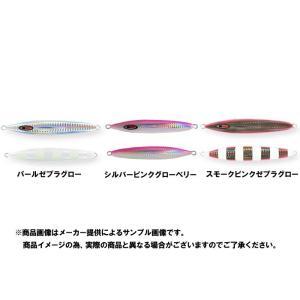 シーフロアコントロール アビス(グロー) 230g|shizenmankituya