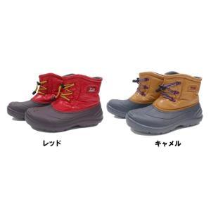 ダイワ ライトブーツ 【DL-2450】|shizenmankituya