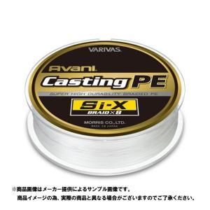 バリバス アバニ キャスティングPE Si-X [8号-400m巻]-|shizenmankituya