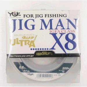YGKよつあみ ウルトラ1 ジグマンX8 [0.6号-200m巻]|shizenmankituya