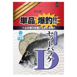 バリバス BASIC 単品爆釣!!セットバラケD 500g|shizenmankituya