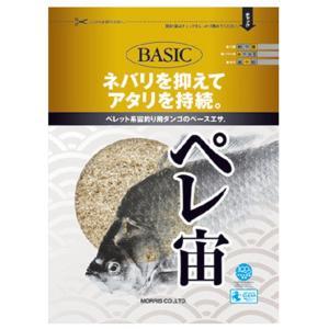 バリバス BASIC ペレ宙 400g|shizenmankituya