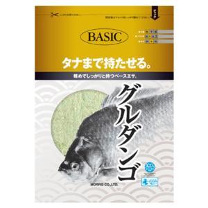 バリバス BASIC グルダンゴ 250g|shizenmankituya