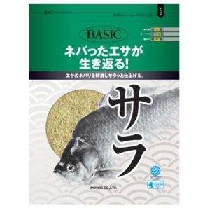 バリバス BASIC サラ 500g|shizenmankituya