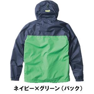 リバレイ RL アクアマックスレインスーツ 【No,6371】|shizenmankituya|05