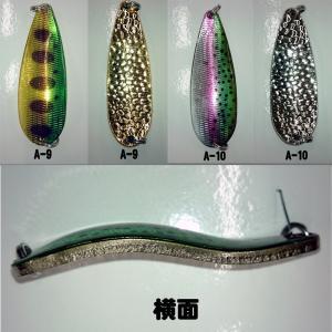 サクラマススプーン 自然満喫屋オリジナル Aタイプ 25g (最低注文数5個以上:カラー組合せ自由) shizenmankituya 04