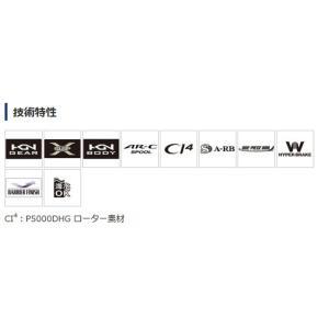 シマノ 12 BB-Xレマーレ P5000D HG (03136)|shizenmankituya|02