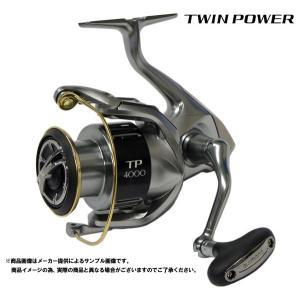 シマノ 15ツインパワー 4000PG (03374)-|shizenmankituya
